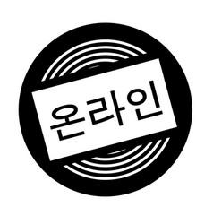 Online black stamp vector