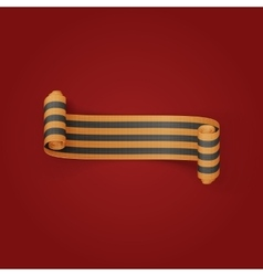 Victory Day striped scroll st George Ribbon vector