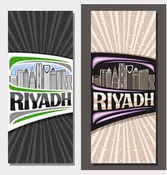 vertical layouts for riyadh vector image