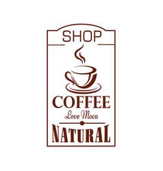 Cafe icon of cofee shop cup steam vector