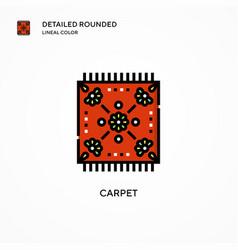 Carpet icon modern vector