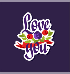 love you forever poster with romantic phrase vector image