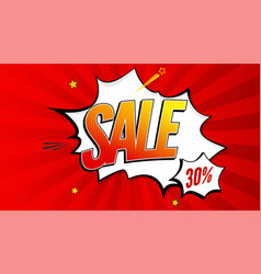 Sale pop art splash background explosion in vector