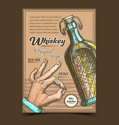Whiskey original recipe advertising poster vector