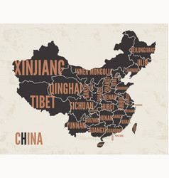 china vintage detailed map print poster design vector image vector image