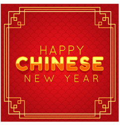 Happy chinese new year red gold background vector
