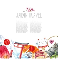 Watercolor set of Japan vector image