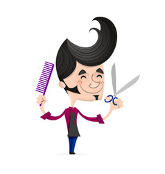 Barber fashion style vector