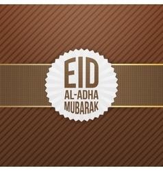 Eid al-Adha Mubarak Festive Banner vector