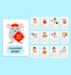 2020 calendar with funny rats vector