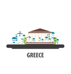 greece travel location vacation or trip and vector image