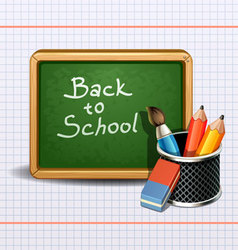 school -4 vector image vector image