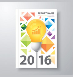 annual report 2016 vector image vector image