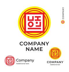 asian traditional logo modern identity beautiful vector image