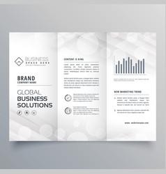 elegant white trifold brochure design for your vector image vector image