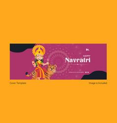 Happy navratri cover page design vector