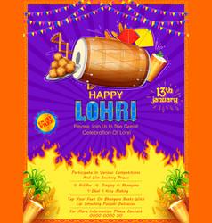 happy lohri holiday background for punjabi vector image vector image