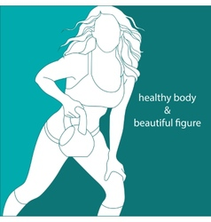 attractive girl athletic vector image vector image