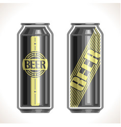 cans beer vector image