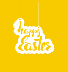 easter inscription vector image