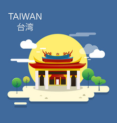 Longshan temple historic place in taiwan design vector