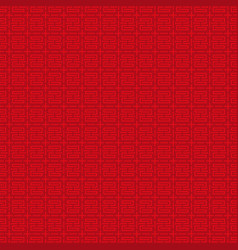 seamless square chinese abstract background vector image
