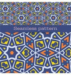 Seamless texture endless pattern vector
