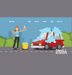 car washing service woman cartoon character vector image