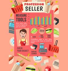 supermarket store seller profession vector image