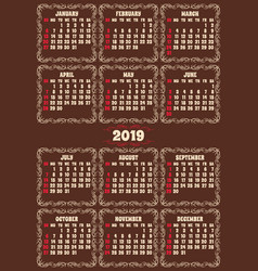 color calendar grid template for pocket vector image