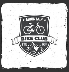 Mountain bike club vector