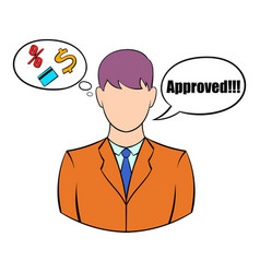 approval for a loan icon cartoon vector image