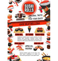 sushi menu banner of japanese food restaurant vector image