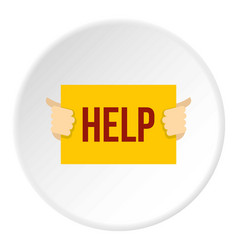 help icon circle vector image