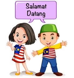 Malaysia boy and girl saying hello vector