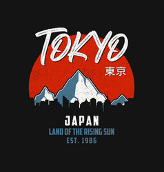 tokyo japan typography graphics for slogan vector image