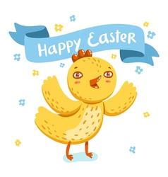 Easter nestling vector image vector image