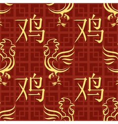 Seamless Pattern with Fire Rooster vector image vector image