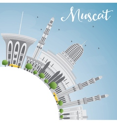 Muscat skyline with gray buildings vector