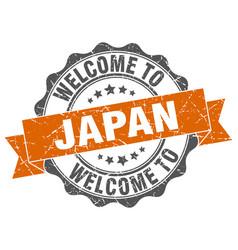 japan round ribbon seal vector image vector image