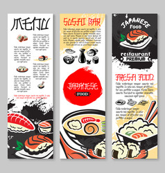 banners set for sushi or seafood restaurant vector image