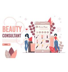 Beauty online blogging consultation landing page vector