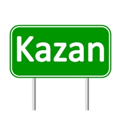 Kazan road sign vector
