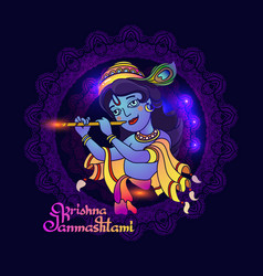 krishna janmashtami greeting card young vector image