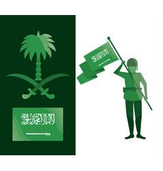 Set saudi arabia day vector