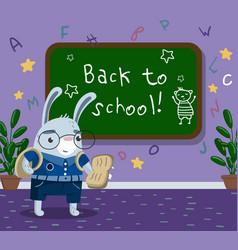 cute funny little rabbit animal student in school vector image vector image