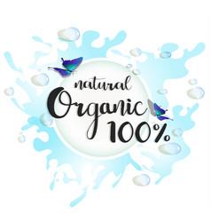 Natural organic 100 poster vector