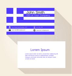 greek flag color business card design eps10 vector image vector image