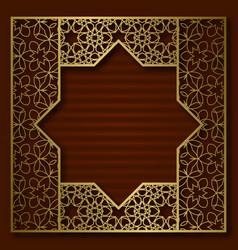 Golden cover patterned square frame vector