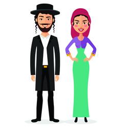 Jewish couple traditional clothes hasid rabbi vector